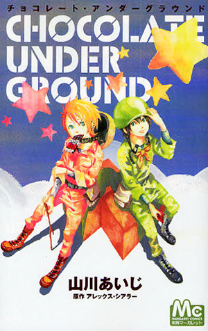 Chocolate Underground by Yamakawa Aiji