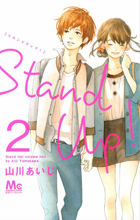 Stand Up! by Yamakawa Aiji (Margaret Comics, Shueisha)