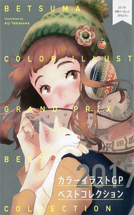 Yamakawa Aiji cover artwork for Betsuma furoku (Shueisha)
