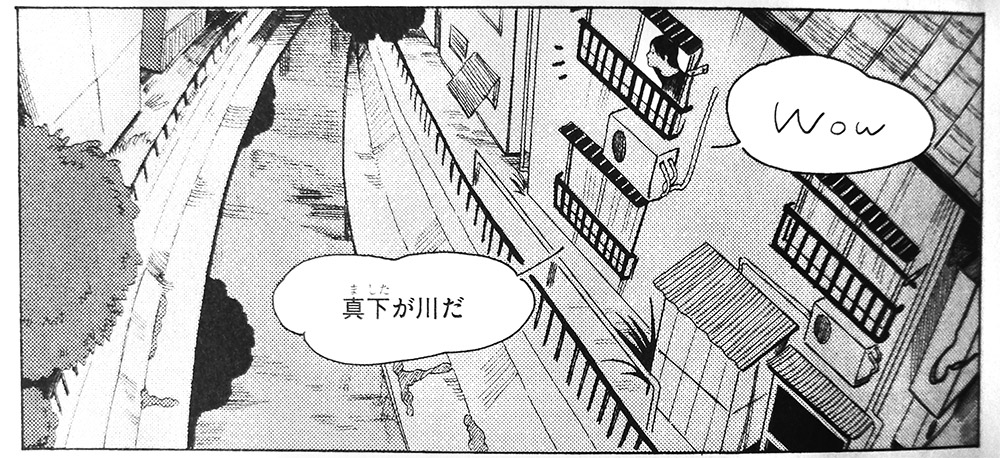 Roka's apartment in Moon River by Hongō Chika (Wings Comics, Shinshokan)