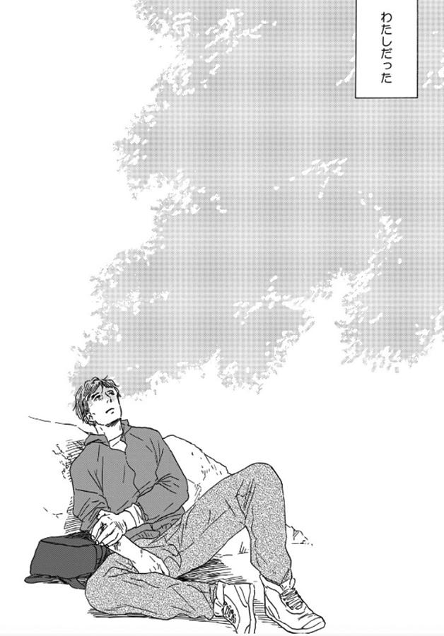 WHITE NOTE PAD by Yamashita Tomoko (Feel Comics FC SWING, Shodensha)
