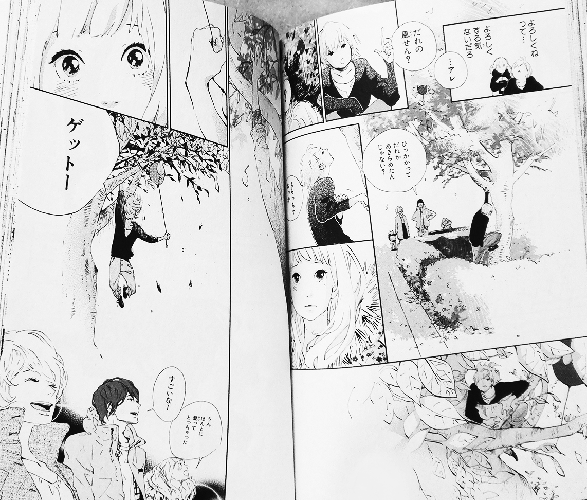 double page from Yajirobee by Yamakawa Aiji (Shueisha)